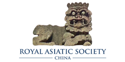 Royal Asiatic Society China in Shanghai logo